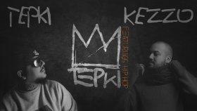 Tepki & Kezzo - Tuzaklar (Official Audio)