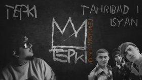 Tepki & Tahribad-ı İsyan & EYPİO - Düzenek (Official Audio)