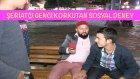 Şeriatçı Genci Korkutan Sosyal Deney  - Ahsen Tv