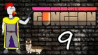 Enter The Gungeon | Part 9