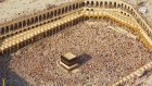 Peygamberimiz (Sav) Tam Bir Teslimiyetle Allah'a Teslim Olmuştur