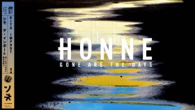Honne - I Can Give You Heaven (Late Night Mix)