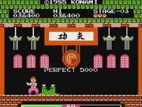 Kung Fu Atari (1994)