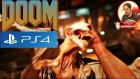 Mars'ta Dehşet | Doom 4 Türkçe Ps4 | İlk İzlenim - Oyun Portal