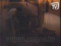 Hava Kirliliği TV2 - 1989