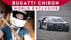 Bugatti CEO'su 1.500 Beygirlik Chiron'u Test Etti