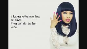 Nicki Minaj - Itty Bitty Piggy