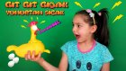 Gıt Gıt Gıdak Yumurtam Sıcak Oyunu Oynadık Bol Kahkaha Bol Komedi