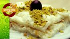 Güllaç Tarifi / Ramazan Tatlıları - Saniye Anne