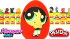 Powepuff Girls Buttercup Sürpriz Yumurta Oyun Hamuru - LPS Gumball Cicibiciler
