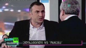 Gürcü Milletvekillerinin Canlı Yayında Kavgası