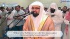 Nasser al Qatami - Âl-i İmrân Sûresai (187-200) ve Meali [05 Ramazan 2016]