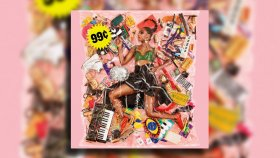 Santigold - Big Boss Big Time Business