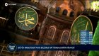 Ayasofya'daki Muhteşem Hat Örneklerinin Özellikleri