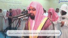 Nasser al Qatami - En'âm Sûresi (95-105) ve Meali [09 Ramazan 2016]
