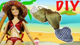 Barbie Oyuncak Bebekleri için Plaj Seti Yapımı | Nasıl Yapılır | EvcilikTV