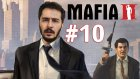 Büyük Plan Büyük Patlama | Mafia 2 Türkçe Altyazı Bölüm 10 - Eastergamerstv