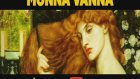 Radyo Tiyatrosu ~ Monna Vanna (Maurice Maeterlinck)