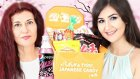 Japon Abur Cuburları Tadıyoruz! | Yosun Yedik!! | Tokyo Treat | Unboxing Japanese Candy