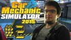 İki İş Birden! - Car Mechanic Simulator 2015 #2