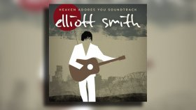 Elliott Smith - Untitled Guitar Finger Picking (Demo)