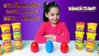 Oyun Kumu Sürpriz Yumurta Açma | Cicibiciler Kinetic Sand Oyun Kumu Sürpriz Yumurta Yaptık Ve Açtık