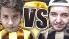 Fıfa 16 Ultimate Team Vs Baturay !?