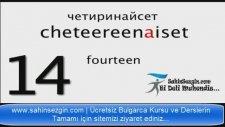 Bulgarca Sayılar-Bulgarca Rakamlar-Bulgarian Numbers-Bulgarca Dersleri