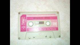 Biricik -  Bir Öptüm Bir Daha Öptüm - Nostalji Müzik