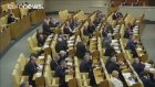 Putin Tartışmalı Terör Yasasını İmzaladı