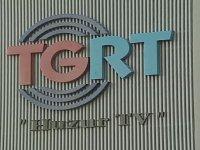 TGRT'nin Açılışı - 1993 - Boksör Muhammed Ali