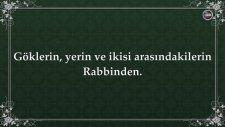 Ahmet Mahmut Ünlü - Duhân Sûresi  ve Meali