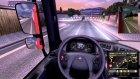 Euro Truck Simulator 2 Türkçe Multiplayer | Otobanda Mevzu Var