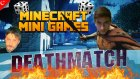 Minecraft Türkçe - Mini Games - Team Deathmatch - Alayına Gider