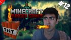 Minecraft Türkçe Survival Games | TNT TNT TNT!!! | Bölüm 12