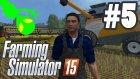 Tarlada Uzaylı Var! - Farming Simulator 15 | Bölüm 5