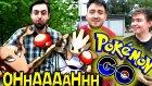 Pokemon Go Türkçe   Inanilmaz Pokemon Geldi   Ohaah Müthis Anlar