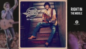 Chris Janson - Right In The Middle (Official Audio)