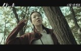 The Hunt (2016) Fragman