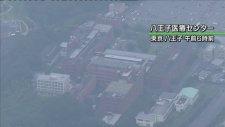 Japonya'da Engellilere Saldırı: 19 Ölü 45 Yaralı