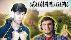 Bugraak'nın Paraziti! - World İn Minecraft #1 - Barış Oyunda