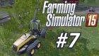 Oyundaki Gizem! - Farming Simulator 15   Bölüm 7