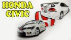 Honda Civic Fd6 Çizimi (Car Drawing, Art, Myçizim)