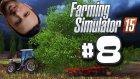 At, Avro, Silah! - Farming Simulator 15 | Bölüm 8