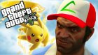 Gta 5 Pokemon Modu | Grand Theft Auto 5 Pokemon Mod