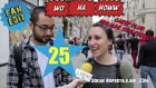 Çocuğunuzun Size Ait Olmadığını Öğrenseniz Tepkiniz Ne Olur? - Sokak Röportajşarı (Fan Edit #25)