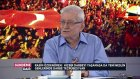Gündeme Dair - 11.08.2016 - TRT Diyanet