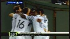 Dinamo Tbilisi 0-3 Paok - Maç Özeti İzle (18 Ağustos 2016)