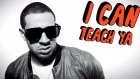 Brandon Beal - Teacher