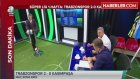 Spor Toto Süper Lig'de Trabzonspor, Kasımpaşa'yı 2-0 Yendi